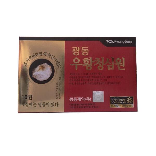 9B With Ginseng Hộp 100 Viên - Tăng Cường Hệ Miễn Dịch