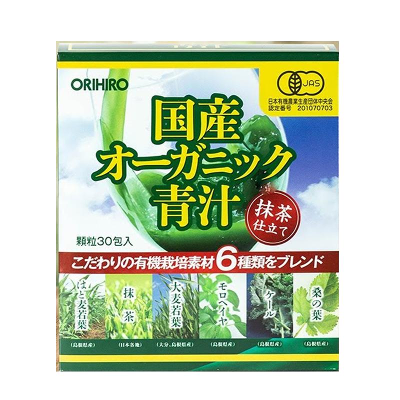 Bột Rau Xanh Aojiru Orihiro-Hộp 30 Gói-Bổ Sung Chất Xơ, Vitamin