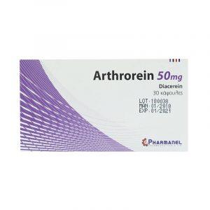 Arthrorein 50mg Hộp 30 viên - Ðiều trị các bệnh thoái hoá khớp