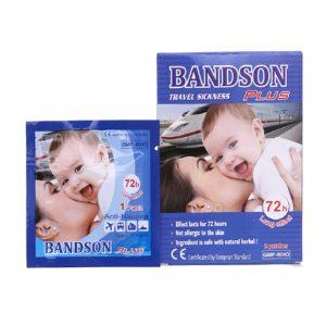 Bandson Plus - Hộp 2 Miếng - Giảm Triệu Chứng Say Tàu Xe