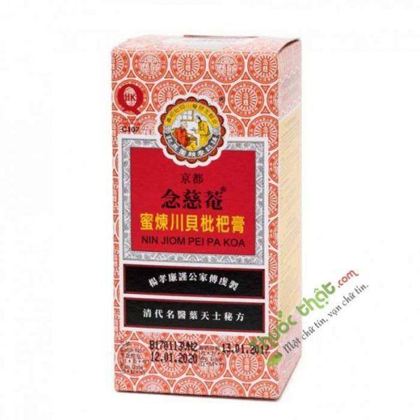 Xuyên Bối Tỳ Bà Cao Chai 75ml- Cao Giảm Ho, Nhuận Phổi