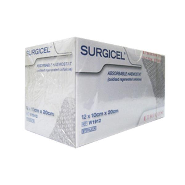 Gạc Cầm Máu Surgicel 10cm X 20cm - Hỗ Trợ Cầm Máu