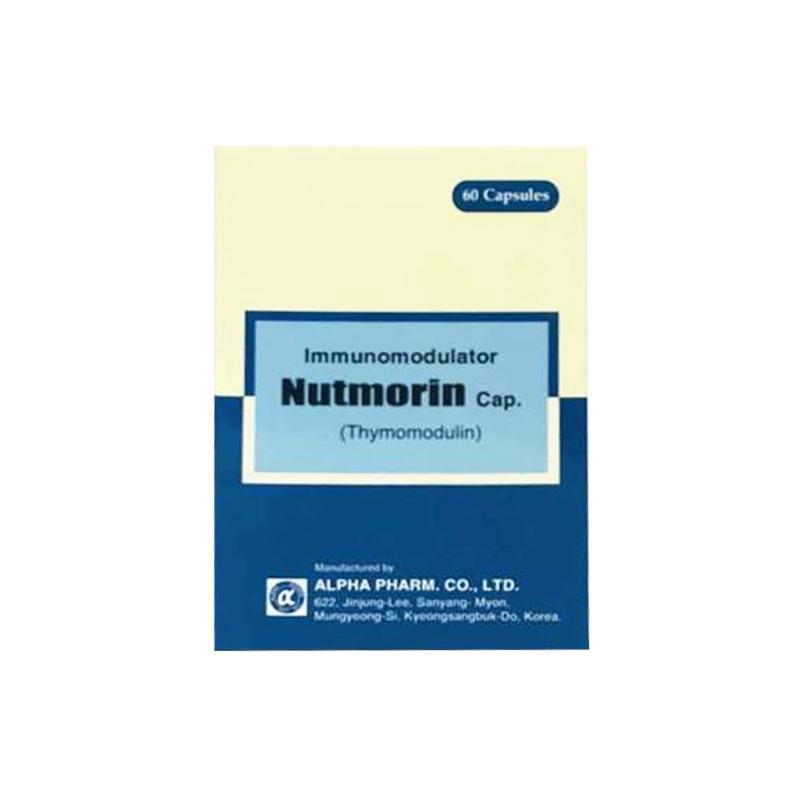Nutmorin
