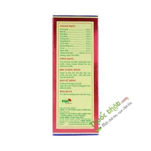 PQA Lọ 125ml - Siro Dùng Cho Người Hen Suyễn