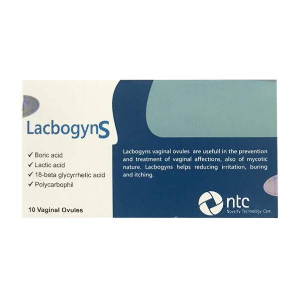 Lacbogyns Hộp 10 Viên - Phòng Viêm Nhiễm Phụ Khoa