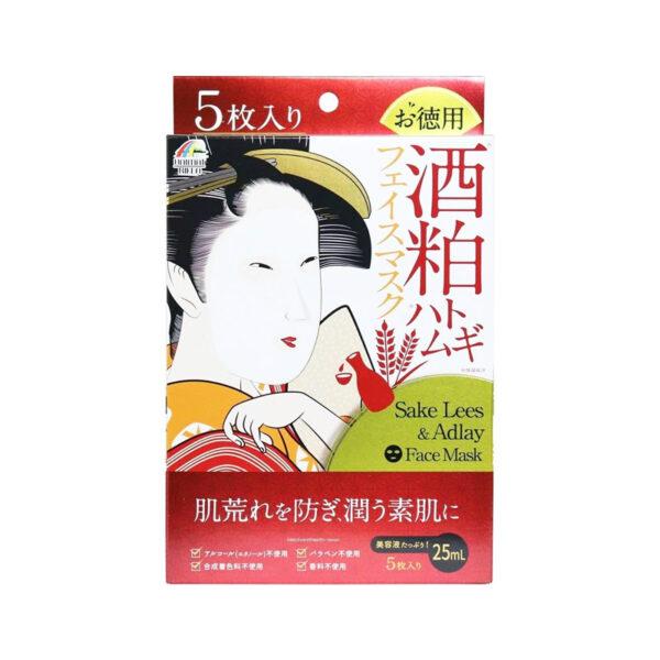 Mặt Nạ Bã Rượu Sake Lees & Adlay Face Mask Hộp 5 Miếng