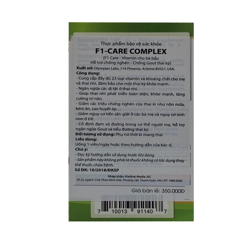 F1 Care Complex Lọ 30 Viên - Thành Phần Công Dụng