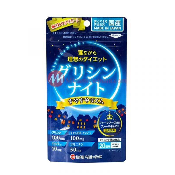 Viên Uống Ngủ Ngon Minami Túi 80 Viên - Hỗ Trợ Cải Thiện Giấc Ngủ