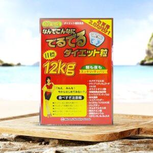 12kg Minami Healthy Foods Hộp 75 Gói - Hỗ Trợ Cải Thiện Vóc Dáng