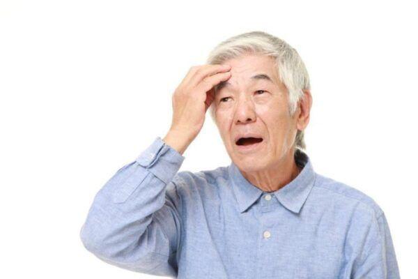 Neuropezil 5 Hộp 30 Viên - Điều Trị Giảm Trí Nhớ