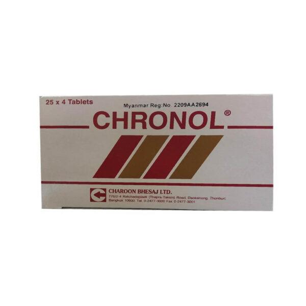 Thuốc Chronol - Hộp 100 Viên - Điều Trị Nghiện Rượu Mạn Tính