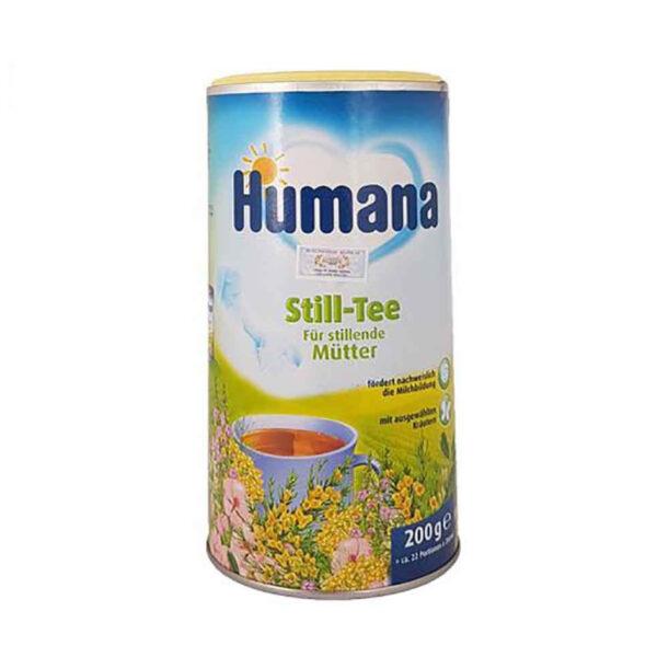 Humana Still-Tee Hộp 200g - Trà Dành Cho Phụ Nữ Sau Sinh