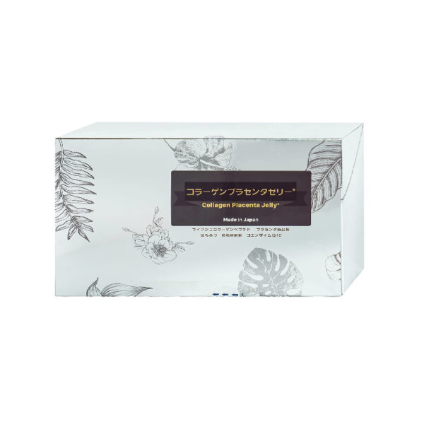 Jpanwell Collagen Placenta Jelly Hộp 30 Thanh - Bổ Sung Collagen