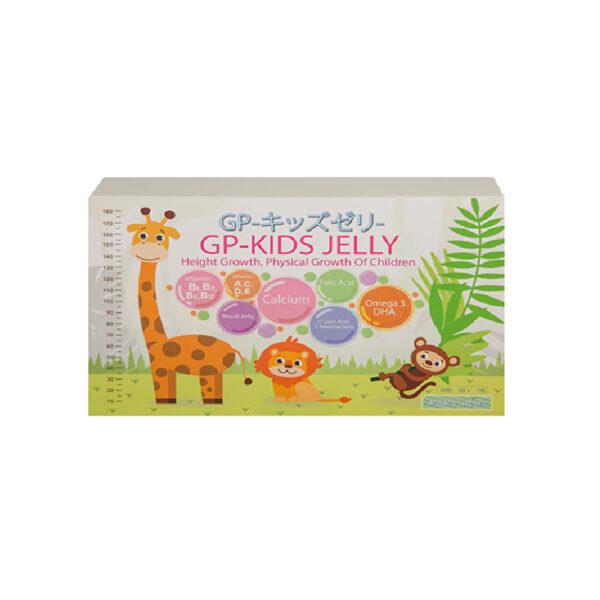Jpanwell Gp-Kids Jelly Hộp 30 Thanh - Thạch Tăng Chiều Cao