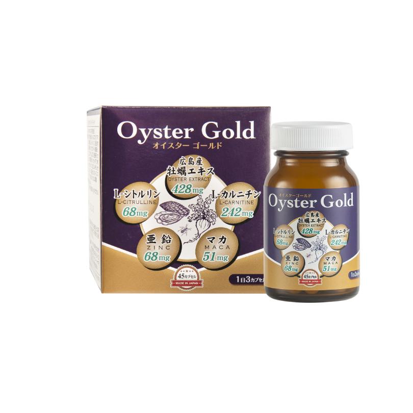 Jpanwell Oyster Gold Hộp 45 Viên - Cải Thiện Sinh Lý Nam